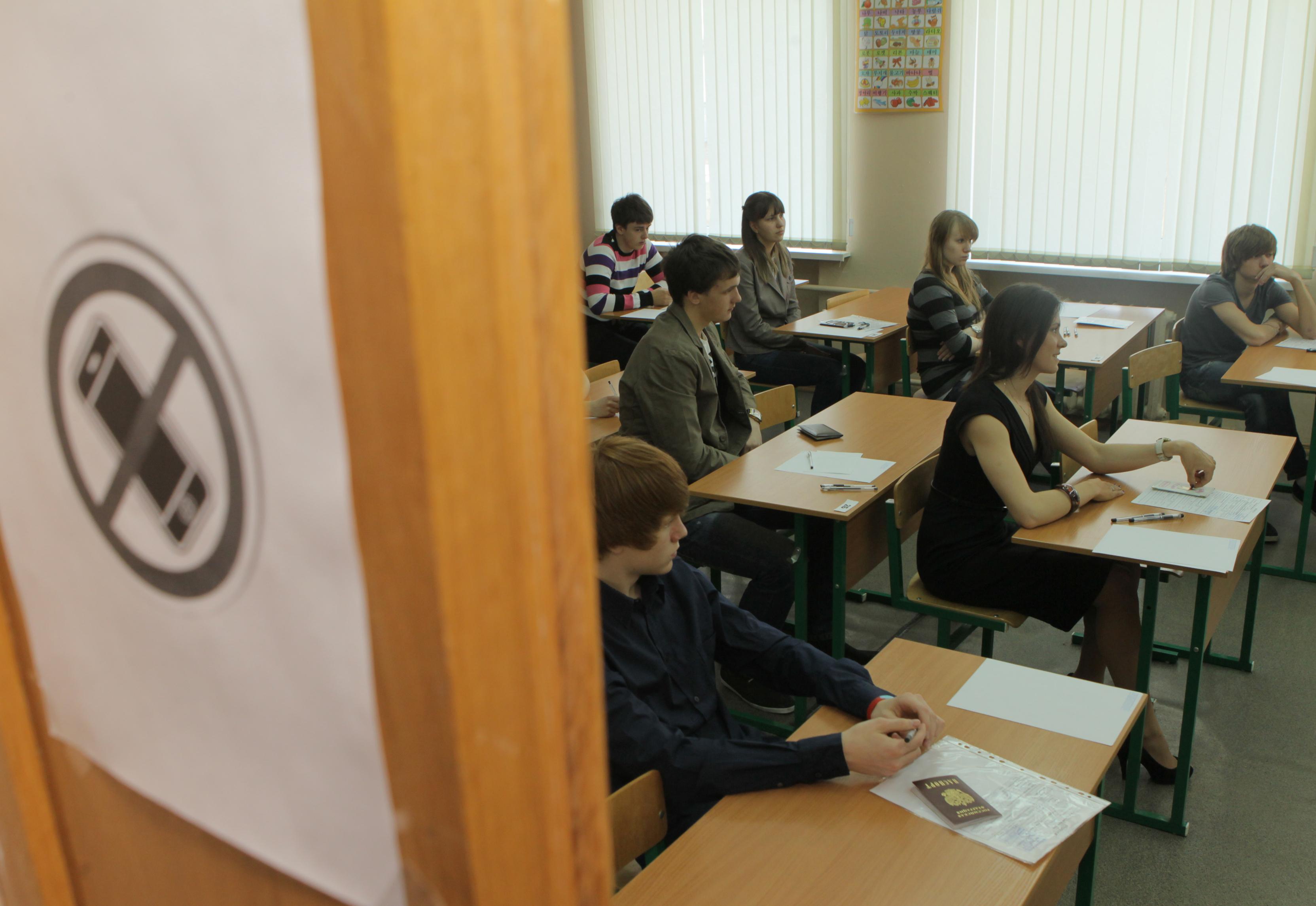 Студентка пришла сдавать экзамен, Студентки сдали экзамен профессору устно 17 фотография